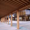 Kumano Hongu Heritage Center 世界遺産熊野本宮館
